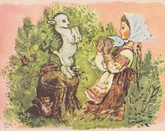 "Postcard Illustration by E. Charushin for Russian Folk Tale ""Alenushka"" -- 1959. Condition 9/10"
