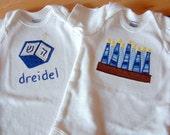 CLEARANCE: MENORAH and DREIDEL Hanukkah Gift Set - 2 Bodysuits - Short Sleeve, Baby Girl or Boy - Available in size Newborn