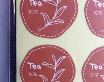 Cute labels Bilingual Japanese English Tea Koucha leaves