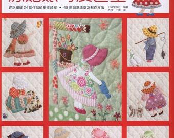 73 Sunbonnet Sue Applique Patterns Patchwork Quilt Quilt : sunbonnet sue quilt blocks - Adamdwight.com