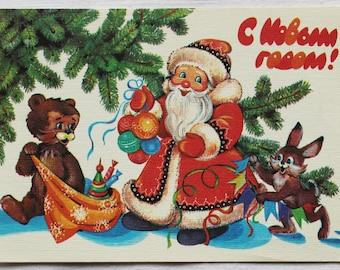 Happy New Year! Vintage Soviet Postcard. Illustrator Bazarova - 1989. USSR Ministry of Communications Publ. Santa Claus, Bear, Rabbit
