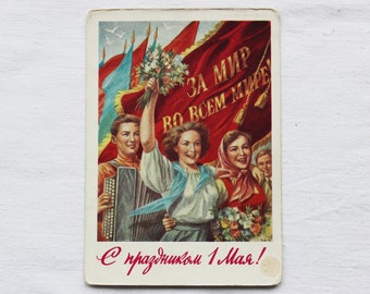 "Illustrator Gundobin. Used Vintage Soviet Postcard. May 1st - ""Spring and Labor Day"" 1959. USSR Ministry of Communications Publ. Women, Men"