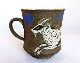 Handmade - brown stoneware - coffee mug - wheelthrown - goat with clouds