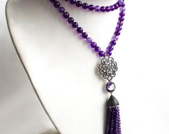Amethyst tassel necklace & sterling silver