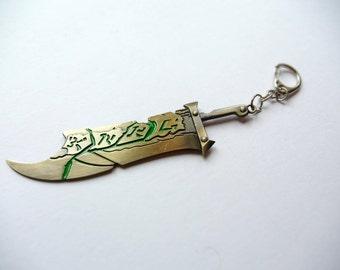 Riven miniature weapon sword keychain