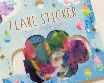 Watercolor Rain Stickers - Transparent Flakes