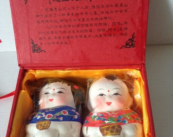 Clay Dolls, Fu, Xi, Clay Figures, Clay Figurines, Chinese, Chinese Figurines, Chinese Art, Folk Art, Ethnic Art, Chinese Dolls, Collectible
