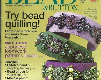 Bead and Button Magazine June 2008
