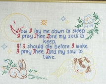 Vintage Embroidered Childs Prayer Framed Picture