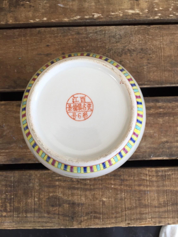 Oriental ginger jar chinese famille rose number 6 for Oriental homewares