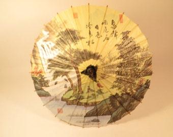 Small Oriental Decorative Umbrella