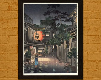 Bamboo Paper Japanese Art Print Evening at Ushigome 1939 Koitsu Ukiyo-e Print Wall Decor Oriental Decor Edo Period Japanese Poster