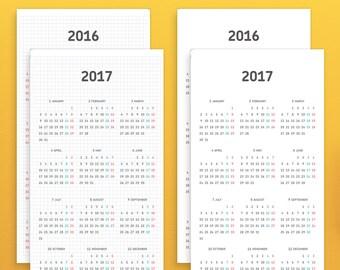 2016-2017 Calendar for midori traveler's notebook / Printable Calendar