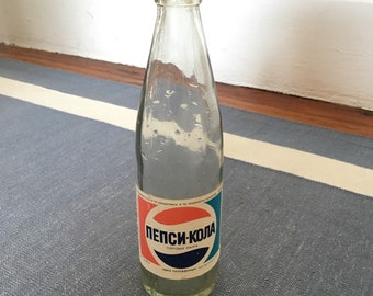 1986 Pepsi Bottle bought in the Soviet Union