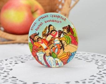 Fridge magnet with famous painting motives