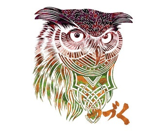 Asian Owl T-Shirt