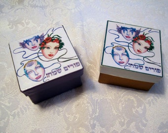 Victorian Style Gift Box / Purim Gift Box / Handmade Gift Box