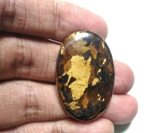 BRONZITE Cabochon..Oval Shaped..Beautiful Coppery Gold Shimmery Natural Texture...Finest Quality...38.65x25.45x6 mm...61.3 Cts...#0458