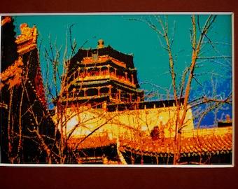 Summer Palace Beijing 1984