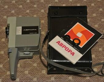 Retro LOMO AURORA soviet movie Camera. AVRORA cinema camera. Full set! New condition! ussr, soviet union