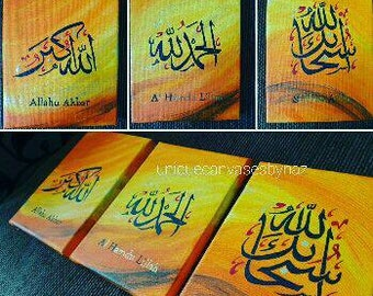 E a s y  D h i k r (Remembrance of Allah) Subhan Allah, Alhamdulillah, and Allahu Akbar. Eid Gift. House warming gift.