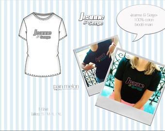 "t-shirt men ""Jeanne et Serge"""