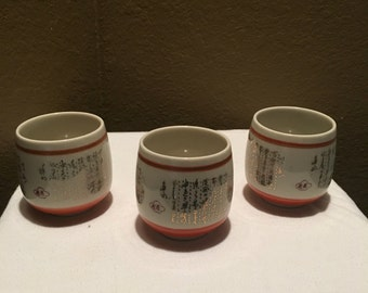 Set of 3 Chinese tea cups/ green tea cups. Chinese writing