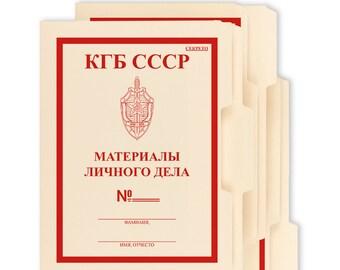 6 Pack KGB file folders classified confidential top secret Soviet Russia CIA spy surprise party prop cold war secret agent detective