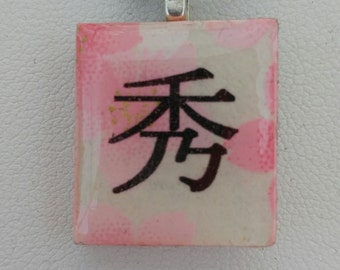 Excellence Kanji Necklace