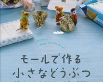 Making Pipe Cleaner Cute Animals -  Japanese Craft Book