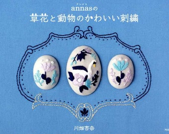 Anna's Cute Flowers, Plants, and Animals Embroidery Designs - Japanese Craft Book