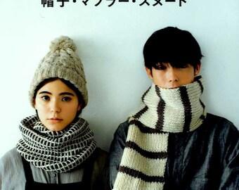 Simple Basic Knit Hat Muffler Snood -  Japanese Craft Book