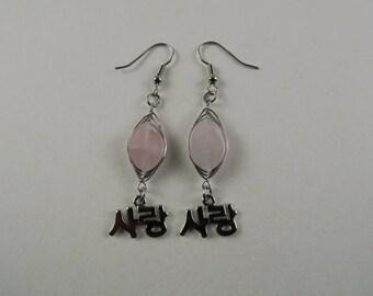 Sarang (Love) Korean Earrings 1050