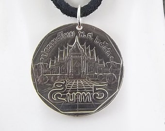 Thailand Coin Necklace, 5 Baht, Mens Necklace, Womens Necklace, Coin Pendant, Leather Cord