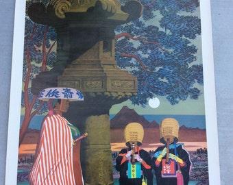Original Vintage Travel Poster Japan Mid Century Art 50s 60s Large