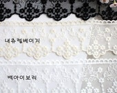 embroidered mesh lace by the yard (width 7.5cm) 80553