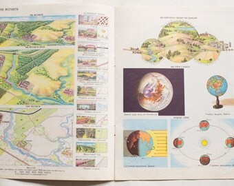 Vintage school Atlas of USSR for the third class, book  issued in Soviet Union on 1979. In Russian