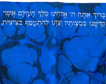 Tallit for Women Royal Blue- silk