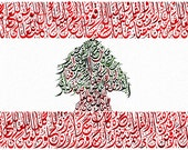 Lebanese Flag and National Anthem- Original Arabic Calligraphy Print