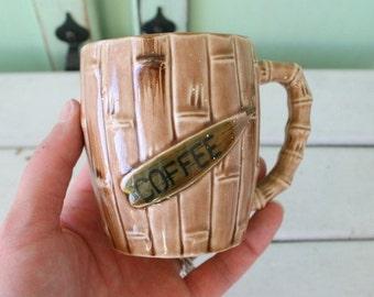 Vintage COFFEE Mug...retro. kitsch. coffee. tea. kitschy. 1960s. milk glass. morning. gift. retro home. brown. coffee. bamboo. japan. ethnic