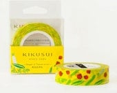 "Kikusui Washi Tape SAMPLE 40"" – Yellow ladybug Japanese Masking Tape (1m/1 yard) Buy 3 Get 1 FREE!"