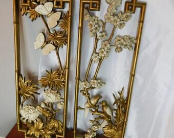 Vtg PAIR Homco~Flowers, Bird, Butterflies wall Oriental ~ Home Interior~ 1975  Box GG