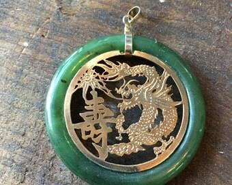 Vintage chinese jade glass pendant