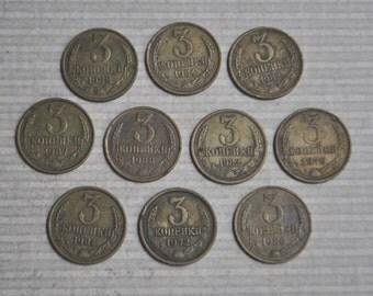 Vintage Soviet Russian coins 3 kopecks.Set of 10.