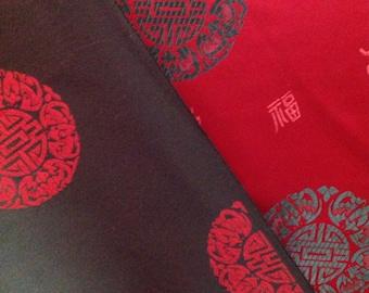 Brocade Fabric BY-THE-YARD
