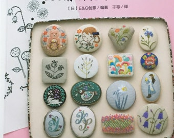 236 Floral, Girls, Animals, and Leaves Emboridery Motifs - Japanese Craft Book (In Chinese)