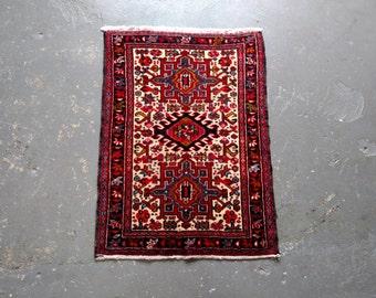Persian Rug - 1970s Hand-Knotted Karaja Persian Rug (3463)