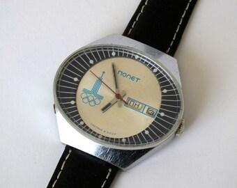 Mens watch Poljot (Fly). Premier Russian Watch Poljot With Moscow Olympic Games Emblem.  Vintage Gent's Wristwatch 17 Jewels Double Calendar