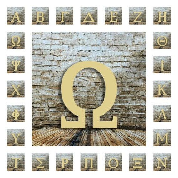 large wooden letters cheap wooden sorority letters for wall decor large cheap 22698