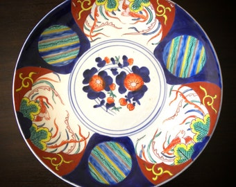 Sushi Plate, Japanese Imari Plate, Antique Imari, Japanese Imari Charger, Imari Export Ceramic, Serving Plate, Home Decor, Asian Decor